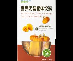 奶昔(芒果+南瓜味)